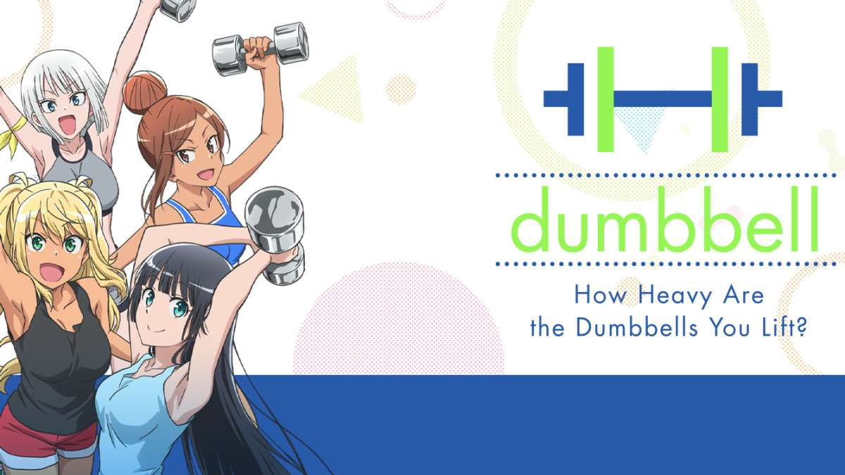 How Heavy Are The Dumbbells You Lift Stream