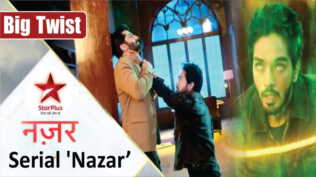 Mix · Nazar Serial Full Episode 3rd June 2019 | Nazar Upcoming Twist