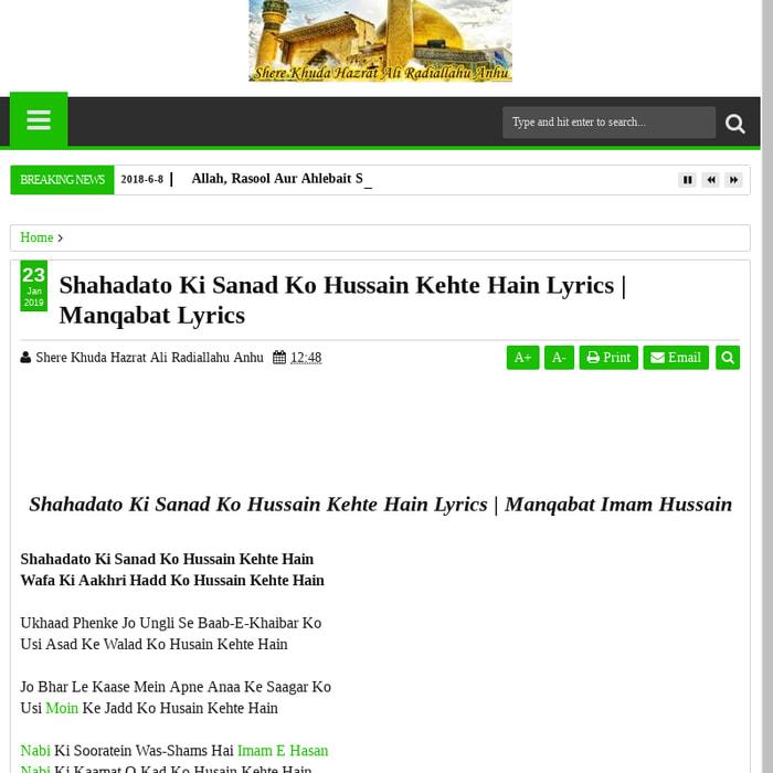 sherekhudahazratali · Posts