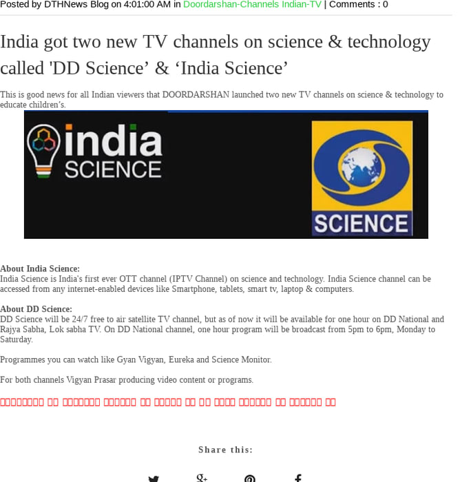 Mix · India got two new TV channels on science & technology called