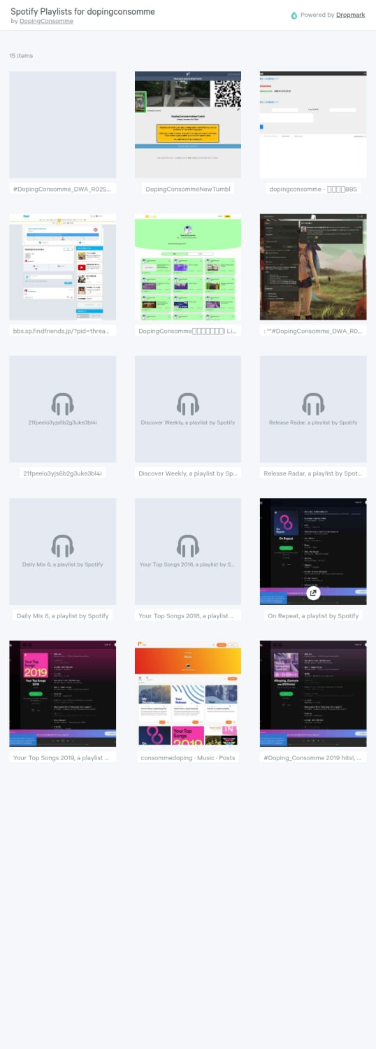 Dropmark Extension mix · spotify playlists for dopingconsomme