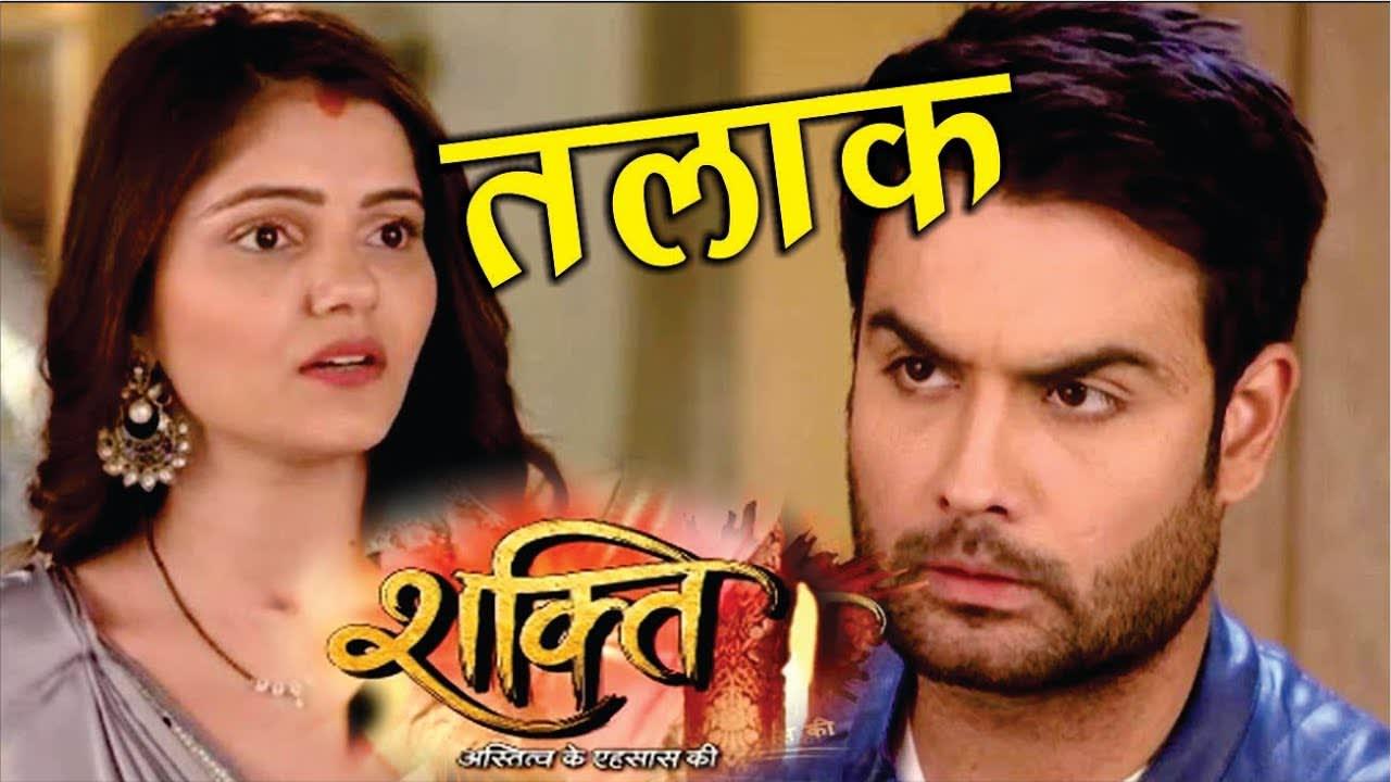 "Mix · ""Shakti Astitva Ke Ehsaas Ki"" TV Serial Upcoming Twist"