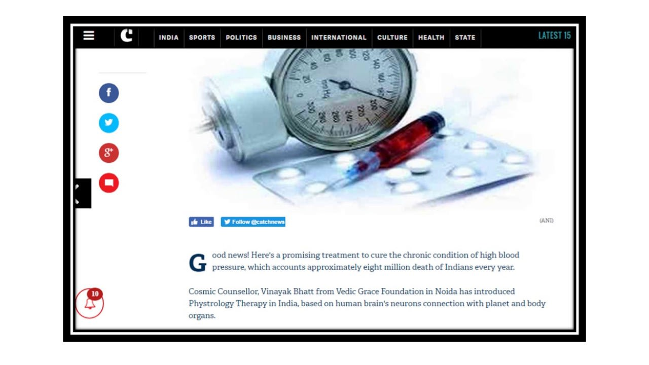 Mix · Astrologer Vinayak Bhatt Review : New 'Phystrology